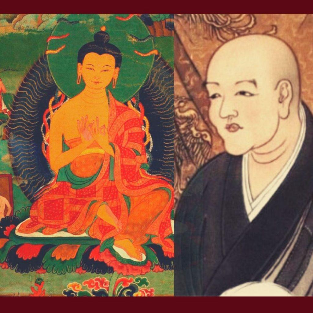 Nāgārjuna y Dōgen